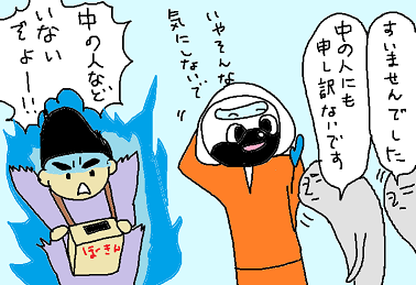 サニー25d.png