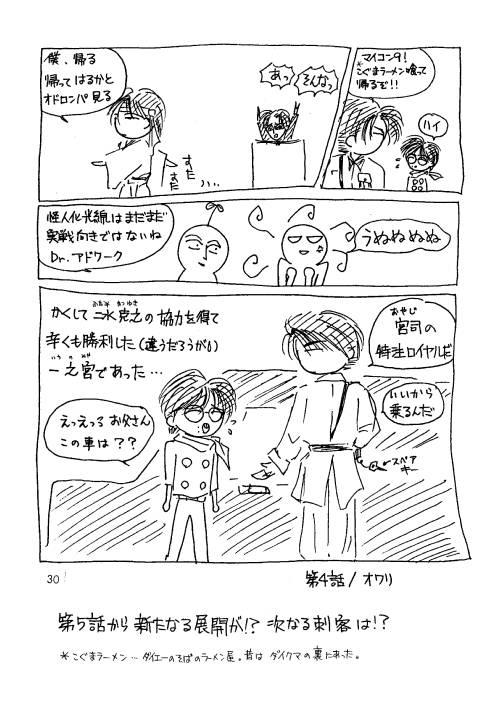 mc9_2_01_0027.JPG
