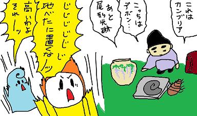 サニー23e.png