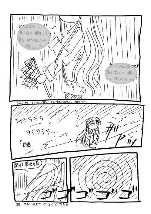 mc9_2_01_0035.JPG