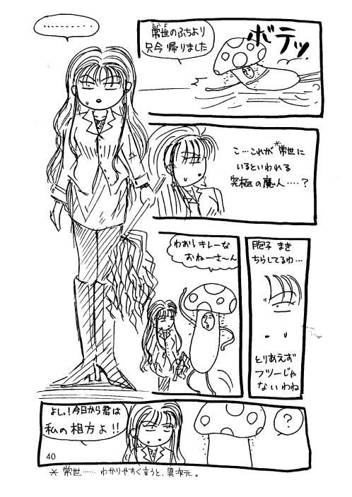 mc9_2_01_0037.JPG