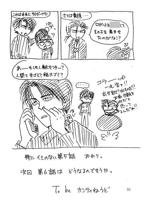 mc9_2_01_0032.JPG