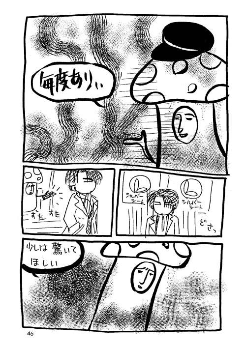 mc9_2_01_0043.JPG