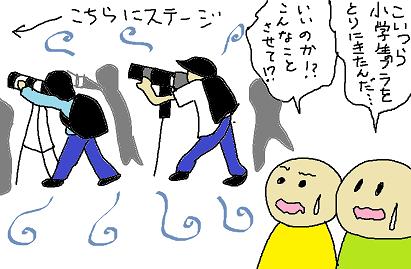 サニー24d.png