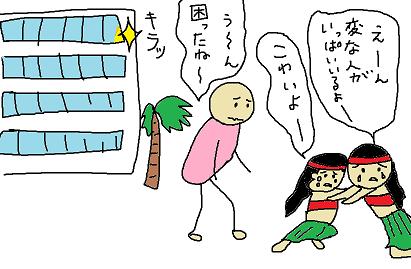 サニー24e.png