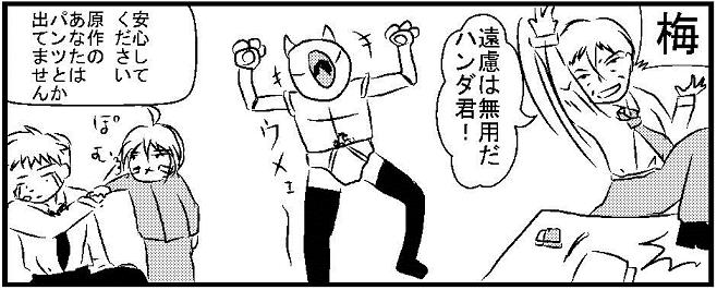 松竹梅3.png