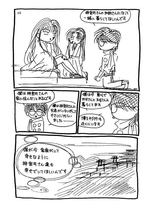mc9_2_01_0065.JPG