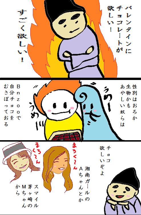 サニー20.png