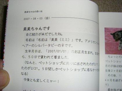 本3.jpg