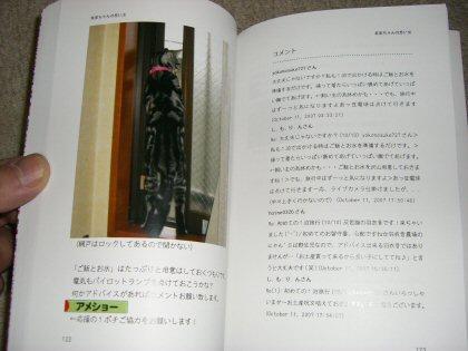 本5.jpg
