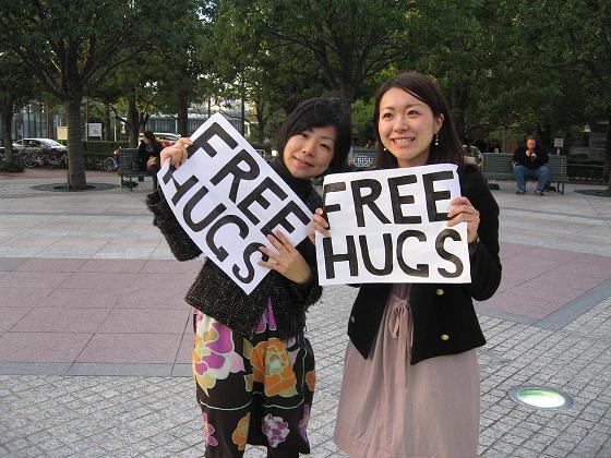 FREE HUG no.1