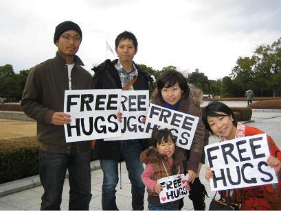 FREE HUG in Hiroshima