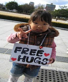 FREE HUG in Hiroshima no.2