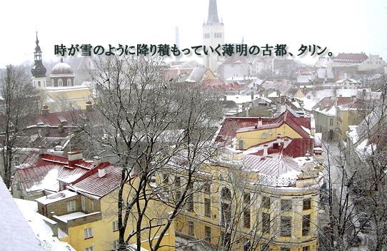 aituke_topphoto.jpg