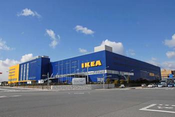 IKEAイケア 神戸ポートアイランド店
