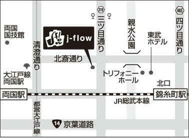 錦糸町J-flow