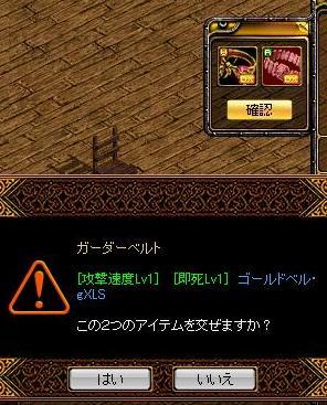 ■!3.jpg