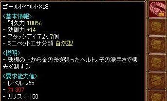■!4.jpg