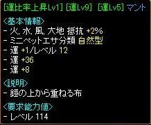 素材5?.jpg