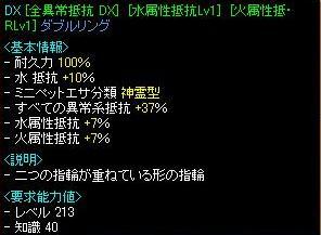 全異常DxA.jpg