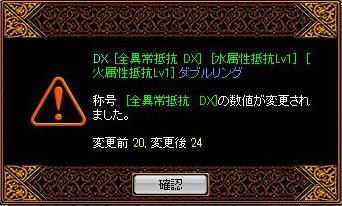 全異常DxB.jpg