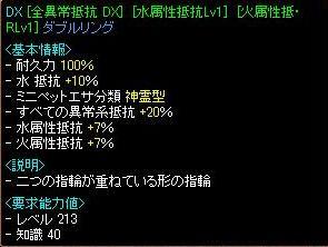 全異常DxC.jpg
