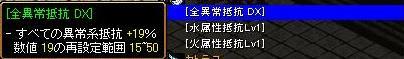 全異常DxE.jpg