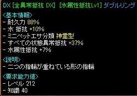 全異常DxF.jpg