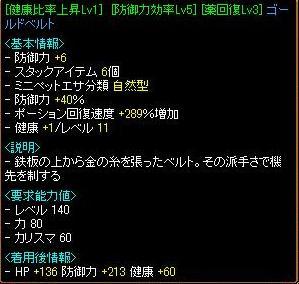 ■2.jpg