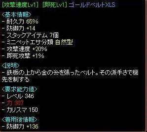 ■3.jpg
