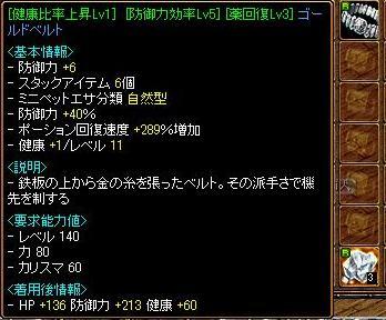 ■7w.jpg