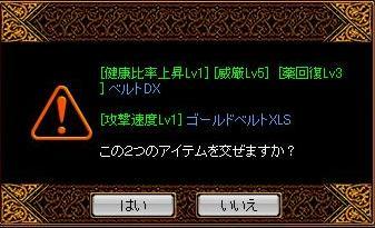 ■4.jpg