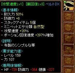 ■5.jpg
