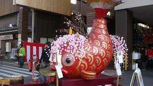鯛の飾り1.JPG