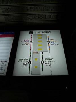 50京阪淀屋橋4.JPG