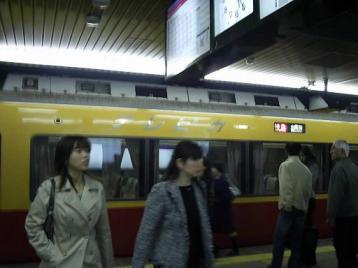 50京阪特急TV.JPG