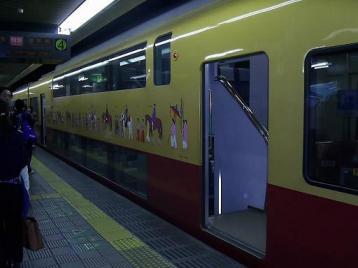 50京阪特急愛のDD.JPG