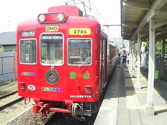 33 おもちゃ電車.JPG