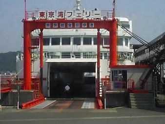 33 乗船中.JPG