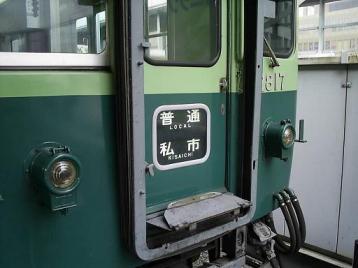 50京阪枚方→交野2.JPG
