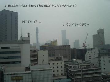 PIC_0023.JPG