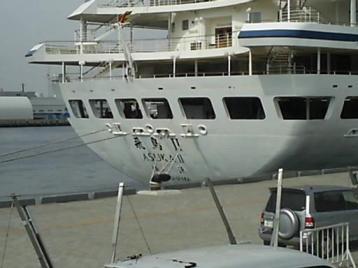 飛鳥2 大桟橋から2.JPG