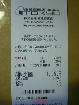 PIC_0014.JPG
