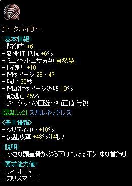 コレコレ・・・じゃない!.JPG