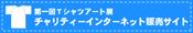 net_shop_title.jpg