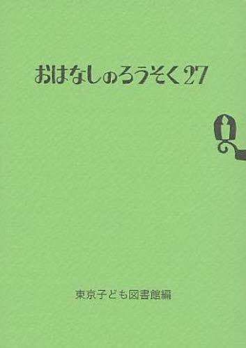 32160378.JPG