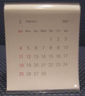 鹿島カレンダー正面