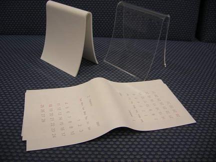 鹿島カレンダー分解図