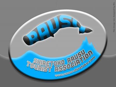 Rausu_Logo_001_d_Bevel_2min.jpg