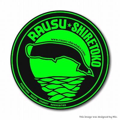 Design_Logo-Rausu-001-B.jpg